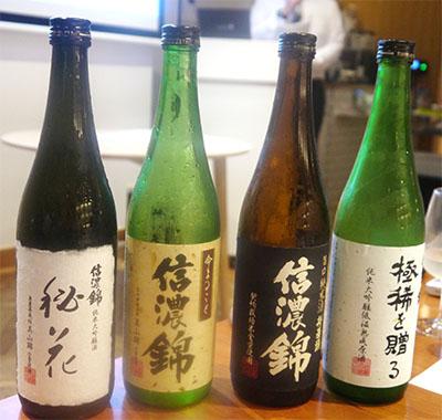 銀座NAGANO日本酒講座