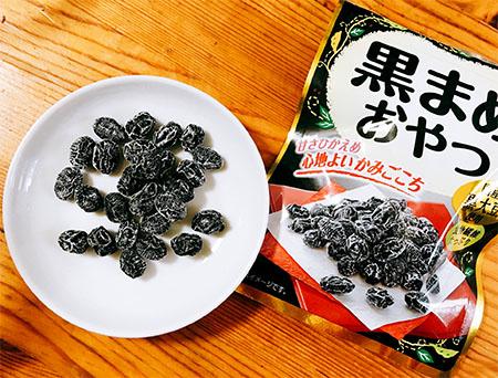 黒豆おやつ